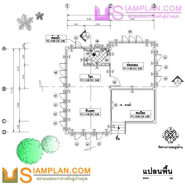 © siamplan.com แบบบ้านอยู่ในใจคุณ (รหัส FP018) บ้านชั้นเดียว 1 ห้องนอน, 1 ห้องน้ำ พื้นที่ใช้ซอย 62 ตารางเมตร
