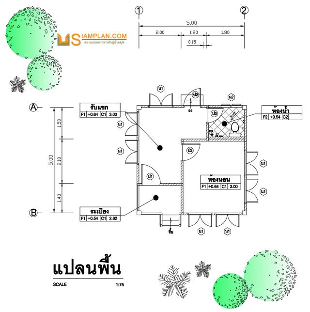© siamplan.com แบบบ้านอยู่ได้สบายดี (รหัส FP002) บ้านชั้นเดียว 1 ห้องนอน, 1 ห้องน้ำ พื้นที่ใช้ซอย 25 ตารางเมตร