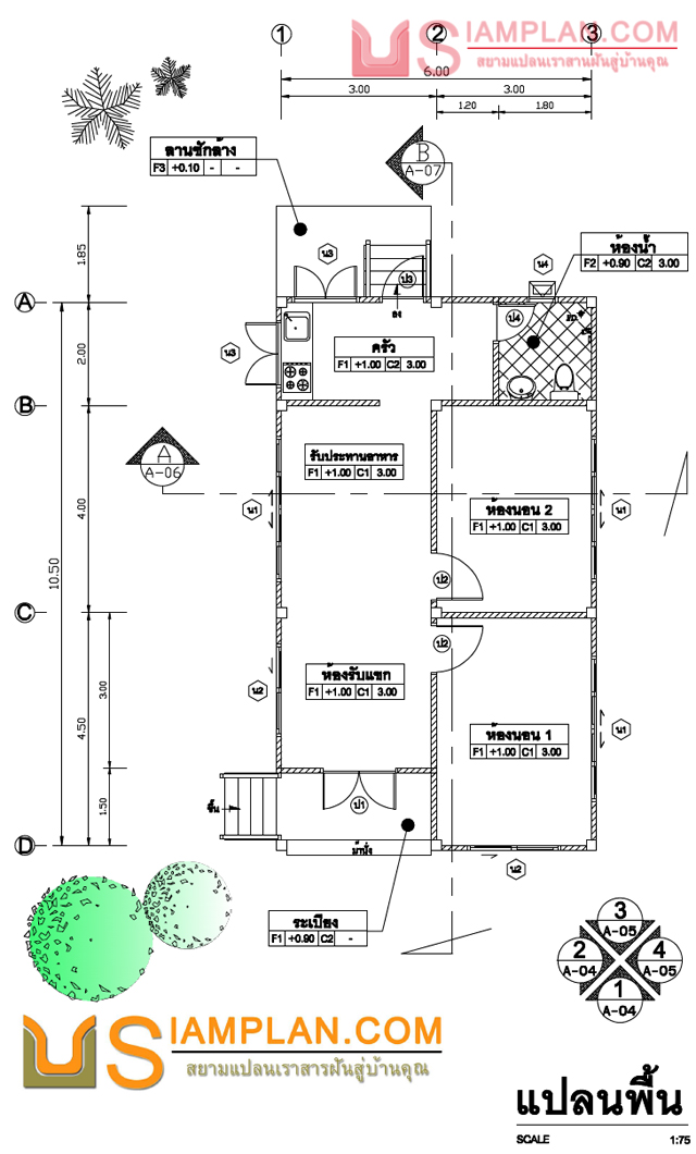 แบบบ้านอยู่แล้วรวย (รหัส FP014) บ้านชั้นเดียว 2 ห้องนอน, 1 ห้องน้ำ พื้นที่ใช้ซอย 63 ตารางเมตร © siamplan.com