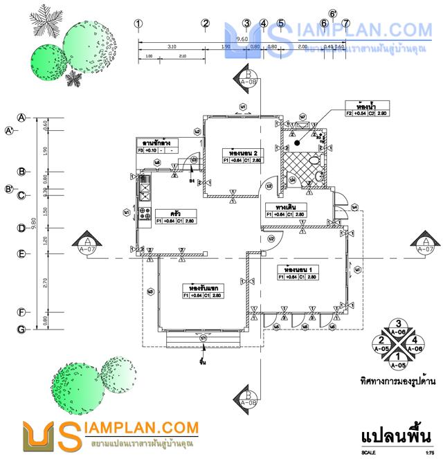 © siamplan.com แบบบ้านอยู่เย็นเป็นสุข (รหัส FP012) บ้านชั้นเดียว 2 ห้องนอน, 1 ห้องน้ำ พื้นที่ใช้ซอย 90ตารางเมตร