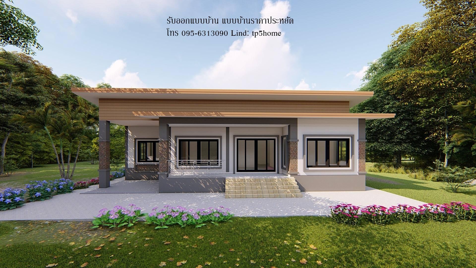 รับออกแบบบ้าน แบบบ้านราคาประหยัด