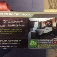 คลับเฮ้าส์เดคอร์ Club House Decor รับออกแบบ ตกแต่งภายใน